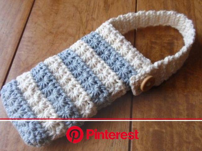 スタークロッシェ編みの携帯ケースの作り方|その他|ファッション|アトリエ | スタークロッシェ, かぎ針編みの作品, 手芸 #beauty,#skincare