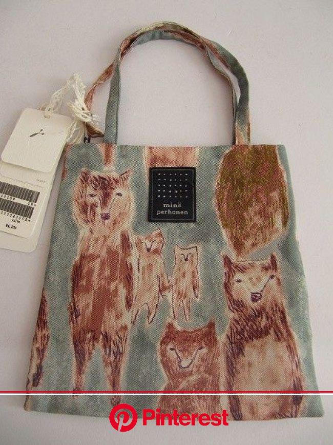 Сумки и сумочки: летнее вдохновение | Сумочка, Выкройки, Швейные идеи #beauty,#skincare
