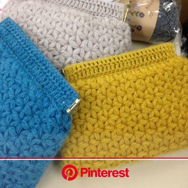 かぎ針の個性的な編み方で編み物をもっと楽しむ。 - 誰でもハマれるお手軽趣味を公開 | 編み物 小物 簡単, 編み物, 編み物のプロジェクト #beauty,#skincare