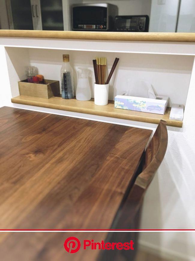 前回の記事に続き、今回はダイニングテーブル横のニッチの大きさについてです。 こちらは、幅85cm×高さ25cm×奥行18cmです。 | ダイニングテーブル 収納, カウンターキッチン レイアウト, リビング キッチン #beauty,#skincare