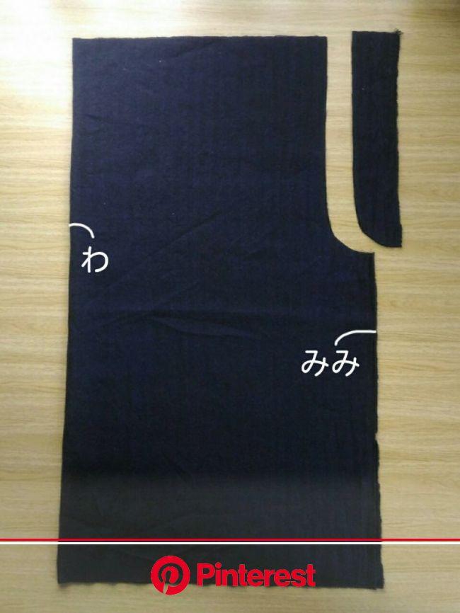 簡単スカンツ・ガウチョパンツの作り方|その他|その他|アトリエ | パンツの型紙, 服の型紙, クチュール縫製 #beauty,#skincare