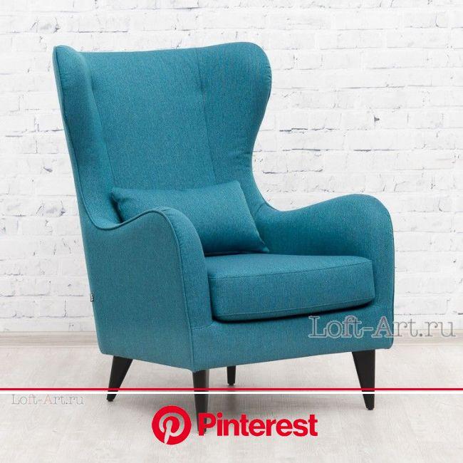 Кресло GRETA - Мягкие кресла - Кресла - Диваны и Кресла В стиле Лофт купить   Мягкие кресла, Кресло, Кожаные кресла #beauty,#skincare