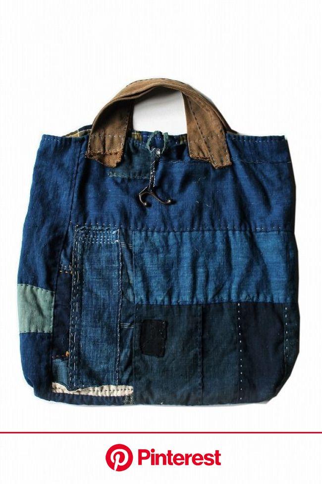 【桃雪】藍染襤褸古布 リバーシブル おっきいバック(タナカくん) | 服のアップサイクル, ジーンズ リメイク, 無縫製バッグ #beauty,#skincare