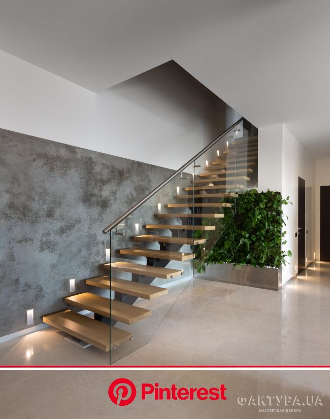 Cool staircase ideas. ... stairs with beadboard risers…like this idea for my basement stairs!… stairs wit… | Home stairs design, Stairs design modern,
