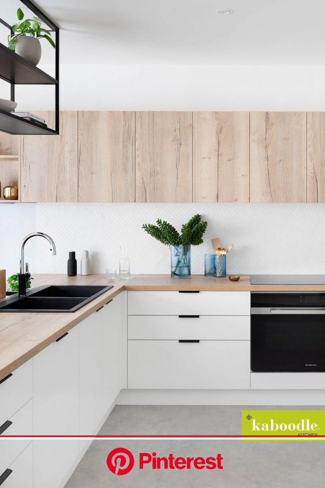 Did you know you can use kaboodle in every room of the house? [Video] in 2021 | Kitchen furniture design, Kitchen design, Home kitchens #beauty,#skinc