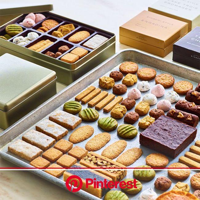 キハチオンラインショップ│レストラン、カフェ、パティスリーでお馴染みのKIHACHI(キハチ)公式オンラインショップです。   クッキーの包装, 甘味, デザート #beauty,#skincare