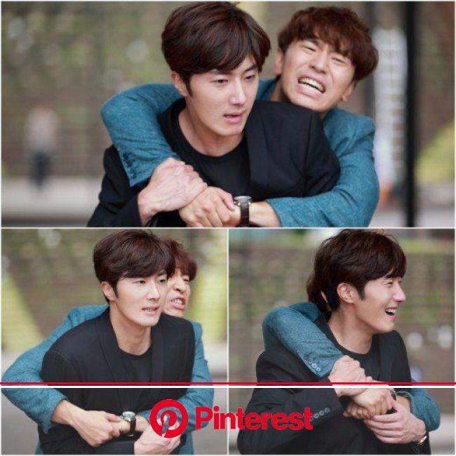 Currently Watching: High-End Crush | Jung il woo, Web drama, Jung ii woo #beauty,#skincare