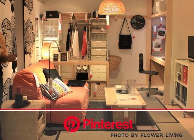IKEA船橋 ブロガーイベント 体験報告~③ | 四畳半 インテリア, 和室 インテリア 一人暮らし, 和室 インテリア 6畳 #beauty,#skincare