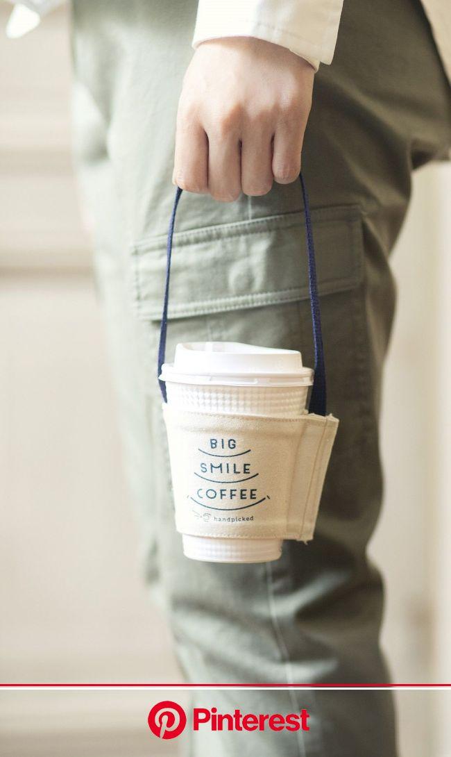 BIG SMILE COFFEE 笑顔がつながる! ドリンクホルダーの会|フェリシモ | ドリンクホルダー, コーヒーカップホルダー, カフェショップのデザイン #beauty,#skincare