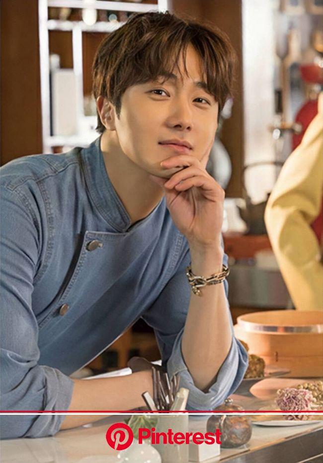 Chef Jung Il Woo | Jung il woo, Il woo, Jung ii woo #beauty,#skincare