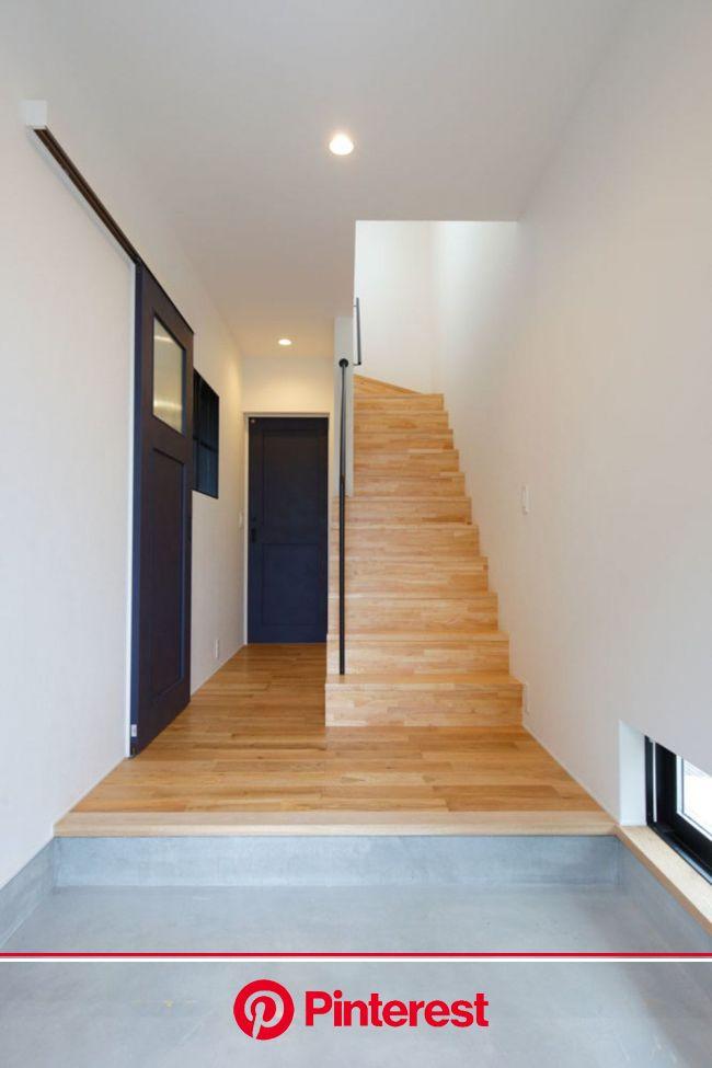 W project ナガタ建設の写真集 太宰府市で戸建住宅ならナガタ建設にお任せください | 階段 踊り場 インテリア, 玄関 モルタル, 階段 #beauty,#skincare