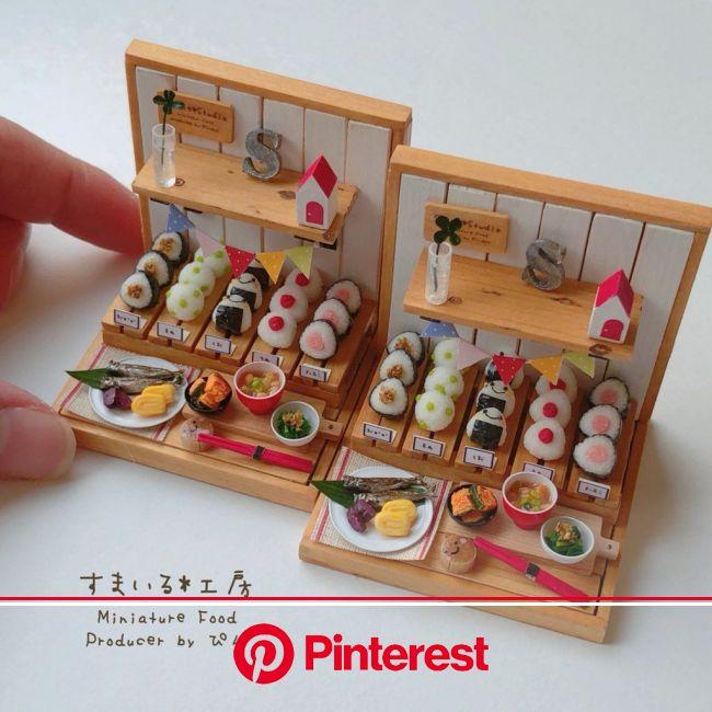 ぴん︎︎ on Twitter   Diy doll miniatures, Mini things, Miniature crafts #beauty,#skincare