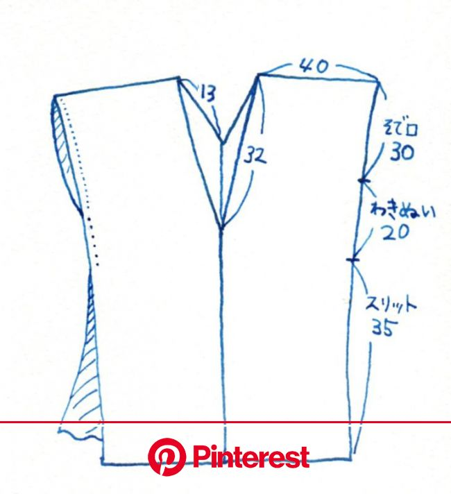 直線縫いワンピース(大切なのは、スモールステップ) - ママちゃんは最強漬け。 | 縫製パターン, 手作り 服 簡単, 服の型紙 #beauty,#skincare