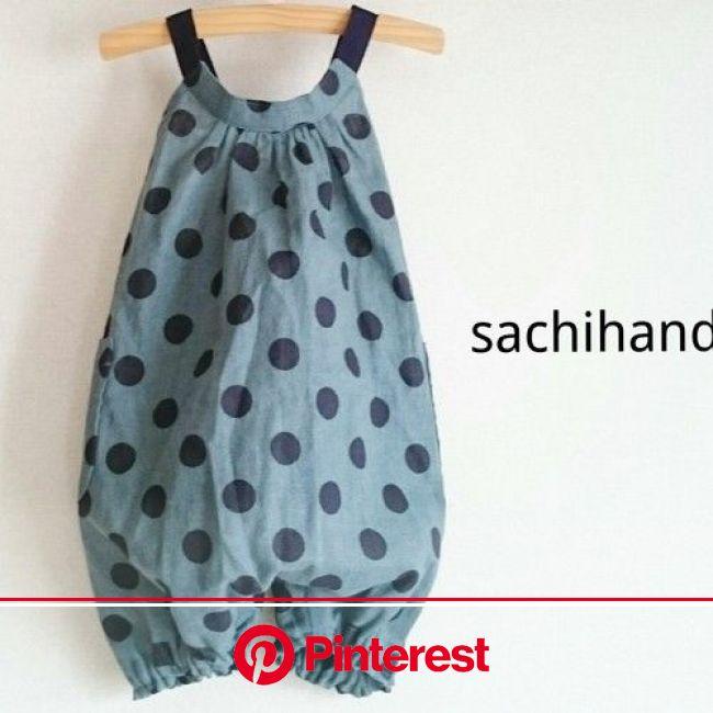 サロペットパンツ★親子でも♪ | ベビー服のパターン, かわいい子供服, 子ども服 ハンドメイド #beauty,#skincare