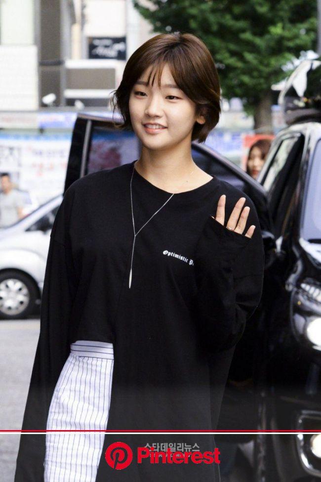 Park So-dam - Picture (박소담) | Shot hair styles, Park so dam, Short hair styles #beauty,#skincare